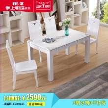 掌上明珠家居 大理石餐桌餐椅组合大理石台面客厅饭桌子椅子组合