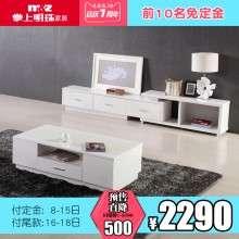 掌上明珠家居 大理石茶几 可伸缩电视柜组合 简约小户型客厅家具