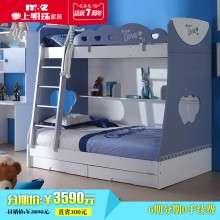 掌上明珠家居 高低床 青少年蓝色卧室双层床 上下床儿童成套家具