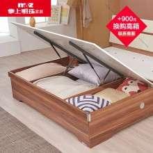 掌上明珠家居 高箱储物床升级专拍地址 普通床升级高箱床 不单拍