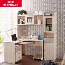 掌上明珠家居 简约转角书桌自由组合带书柜书架电脑桌家用办公桌
