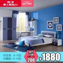 掌上明珠家居 青少年板式床 蓝色卧室1.35M1.5米床床头柜衣柜组合