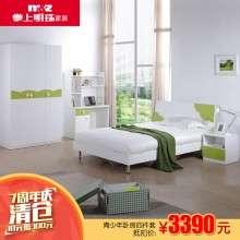 掌上明珠家居 青少年卧房4件套1.5m单人床床头柜衣柜书桌成套家具