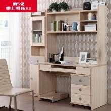 掌上明珠家居 时尚简约书桌书柜组合现代家用直角学生桌子带书架