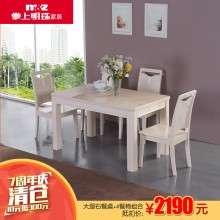 掌上明珠家居 香槟色大理石餐桌 简约餐厅餐桌餐椅饭桌家具组合