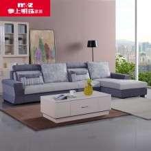 掌上明珠家居 小户型布艺沙发 简约可拆洗沙发组合 现代客厅家具