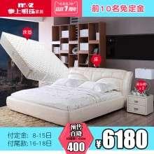 掌上明珠家居 小黄牛皮软床1.8米真皮大床大户型卧室成套家具组合