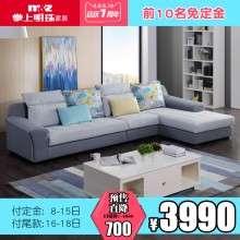 掌上明珠家居 新款简约棉麻布艺沙发 小户型客厅家具组合沙发