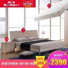 掌上明珠家居 新款木纹套房3件套组合 1.5-1.8M床床头柜 两用床垫