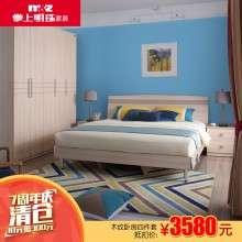 掌上明珠家居 新款木纹卧房四件套 1.8M床床头柜四门衣柜卧室家具