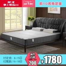 掌上明珠家居 新款乳胶床垫 软硬两用天然椰棕双功能6环弹簧床垫