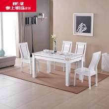 掌上明珠家居 云石餐桌高档餐厅餐桌餐椅组合 现代大餐厅家具组合