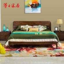 华日家具 胡桃楸木1.8米-1.5米 实木床 大床 婚床卧室实木家具H6