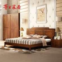 华日家具 胡桃楸木 实木卧房四件套 1.8米双人床+2床头柜+衣柜H10