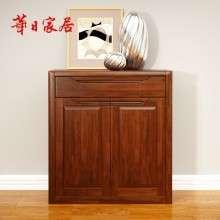 华日家具 胡桃楸木 实木鞋柜 现代中式储物收纳柜 时尚客厅家具H4