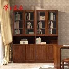 华日家具 胡桃楸木两门书柜 实木书柜 储物收纳柜 中式书房家具H1