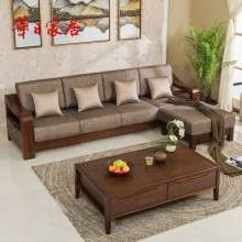 华日家具 胡桃楸木实木沙发 转角沙发 现代中式客厅家具H14