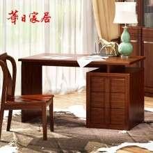 华日家具 胡桃楸木实木书桌写字台 实木桌子 现代中式书房家具H7