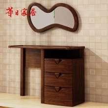 华日家具 胡桃楸木实木梳妆台+梳妆凳 现代中式卧室家具H5