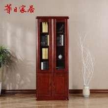 华日家具 栗色实木两门书柜书橱展示柜角柜储物柜 中式书房家具L1