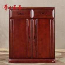 华日家具 栗色实木鞋柜屉柜玄关柜 收纳储物柜现代中式客厅家具L4