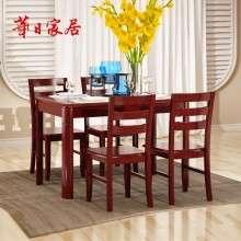 华日家具 实木一桌四椅组合小户型餐厅家具 栗色实木餐桌椅组合P8