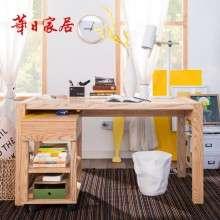 华日家具 北欧简约 实木办公桌写字台可移动储物书桌 书房家具X7