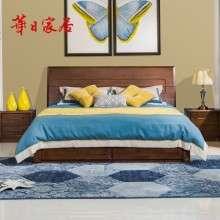 华日家具 胡桃楸木1.8米双人床 储物箱体床大床婚床实木床高箱床H6