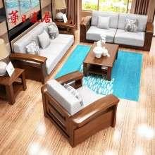 华日家具 胡桃楸木1+2+3组合沙发实木布艺沙发组合 中式家具H14