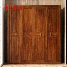 华日家具 胡桃楸木 现代中式实木四门大衣柜 衣橱 收纳储物柜 HTYG