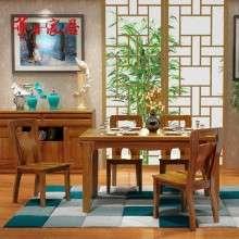 华日家具 金丝檀木 现代中式一桌四椅 实木餐桌椅组合 餐厅家具