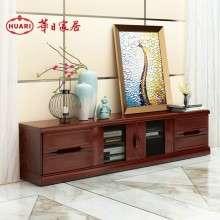华日家具 栗色明月现代中式实木客厅柜电视柜储物柜地柜卧室家具L3