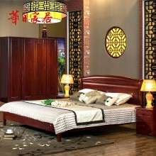 华日家具 栗色实木双人床+衣柜+床头柜X2 现代中式卧室套装家具L10