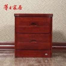 华日家具 栗色现代中式实木水曲柳卧房小柜子床头柜卧室家具LP6