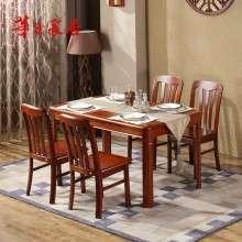华日家具 栗色现代中式一桌四椅 实木饭桌 实木餐桌椅 餐厅家具L8