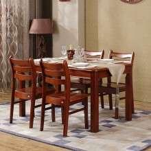 华日家具 实木餐桌椅组合 现代中式饭桌一桌四椅 栗色餐厅家具LP8