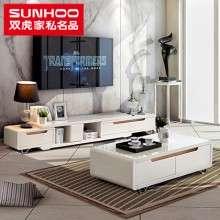 双虎家私  电视柜和茶几组合简约现代伸缩客厅储物柜家具套装QX1