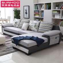 双虎家私 布艺沙发组合贵妃可拆洗简约现代小户型客厅整装069S