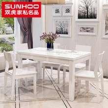 双虎家私 餐桌椅组合现代简约小户型家用钢化玻璃面长方形饭桌b1