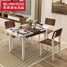双虎家私 折叠桌长方形欧式实木餐桌椅北欧可伸缩家用饭桌子15K2
