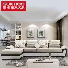 双虎家私 转角布艺沙发组合客厅家具简约现代小户型皮布沙发069