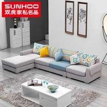 双虎家私布艺沙发现代简约可拆洗大小户型三人客厅沙发家具008
