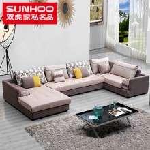 双虎家私布艺沙发现代简约客厅转角小户型可拆洗U型沙发组合022