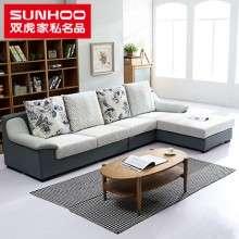 双虎家私布艺沙发现代简约小户型客厅转角皮布沙发组合家具065