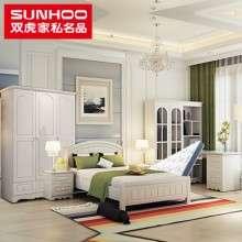 双虎家私单人床1.2米田园卧室家具双人床1.5米青少年公主床13M5