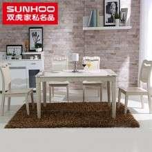 双虎家私烤漆饭桌小户型大理石餐桌餐椅组合简约现代餐厅家具B5