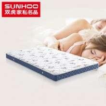 双虎家私青年男孩女孩床垫1.2米1.5米席梦思椰棕弹簧床垫棕垫1354