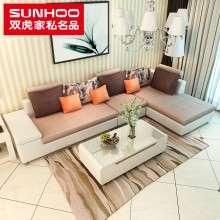 双虎家私现代简约布艺沙发组合小户型客厅整装三人皮布沙发033A