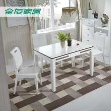 全友餐桌椅组合4人 饭桌简约现代餐厅家具钢化玻璃方桌120377