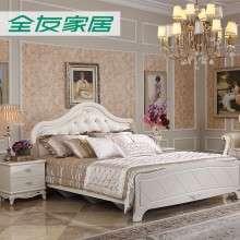 全友家居 时尚卧室家具法式大床双人床皮艺软靠新品 121503A